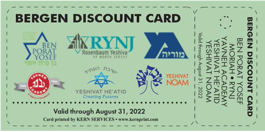Kosher Clipper Card